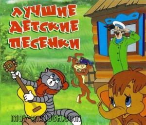 Вспомним песни детско-советско-мультяшные и не только (9)