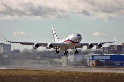 Как получить с авиакомпании …