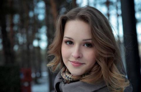 Таня *