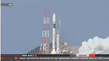 Япония запустила метеорологический спутник нового поколения