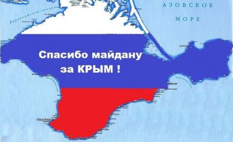 Звонок телезрителя порвал украинский эфир: Хватит врать! Никто в Крыму не хочет возвращаться в Украину!