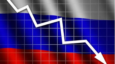 Санкции и нефть снизили ВВП …