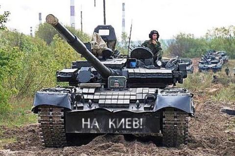 А Киев брать придётся