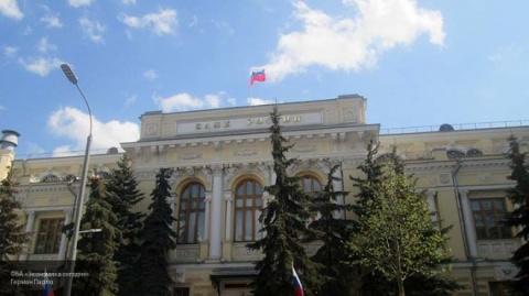 Годовая инфляция в России находится ниже 3% - ЦБ