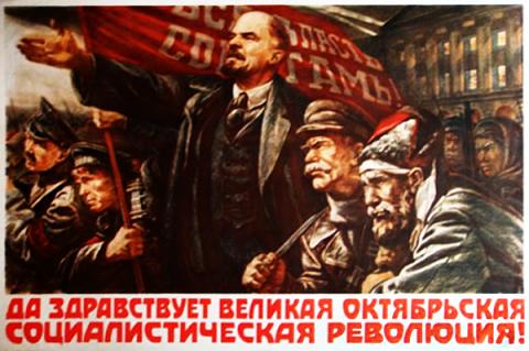 Почему власть отказывается отмечать 100-летие Великой Октябрьской социалистической революции