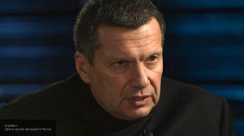 Соловьев ответил свидомым на требование «исконных территорий» у России