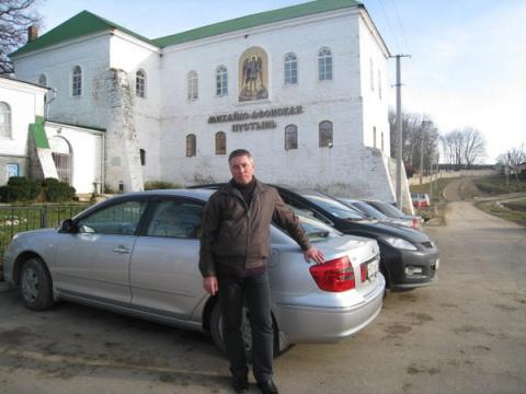 Вадим набойщиков