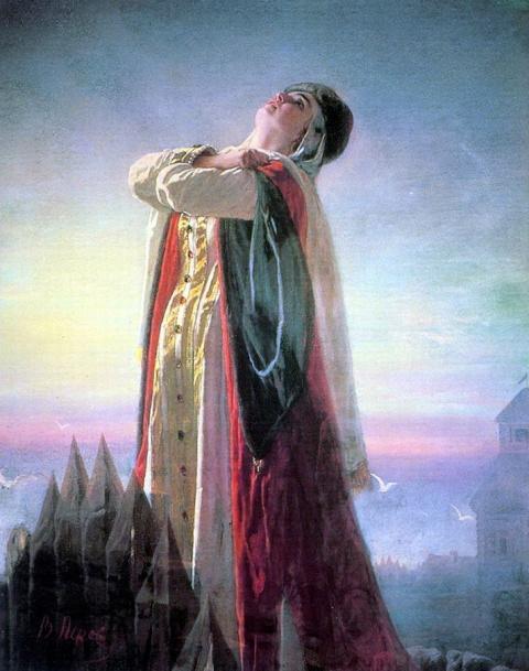 Перов Плач Ярославны