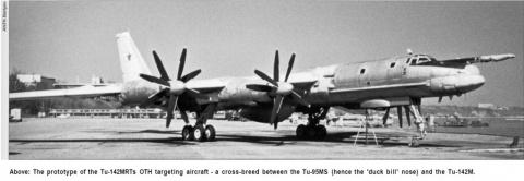 Ту-142МРЦ. Самолет, который так и не поднялся в небо.