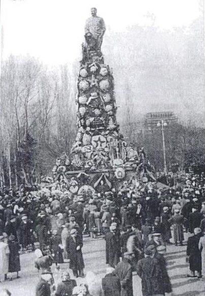 Как грузинский народ за Стал…