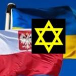 Украина, Израиль, Польша