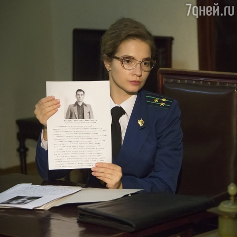 Мария Луговая постарела на т…