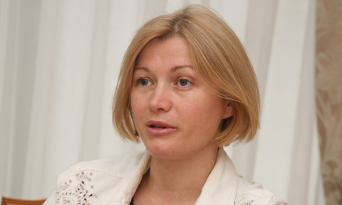 Геращенко поддержала карател…