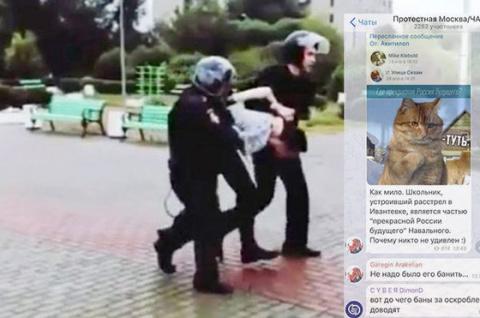 """Школьный стрелок из Ивантеевки хотел стать """"навальненком"""""""