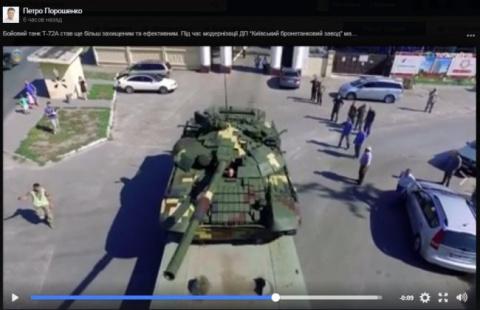 Это просто смех: эксперт оценил «гордость» Порошенко — танк Т-72 с «ножом»