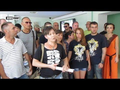 Николаевские радикалы грозятся уничтожать помещения, где будет собираться «Украинский выбор»