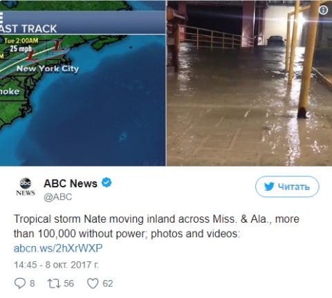 Более 100 тысяч человек остались без электричества в США из-за тропического шторма «Нэйт»