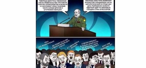 Злобно об элитах