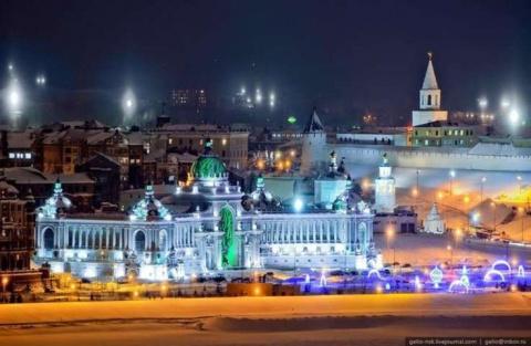 День республики Татарстан 20…