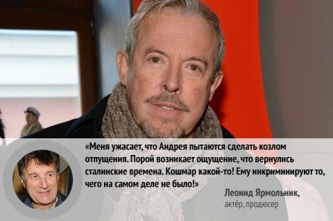 Макаревич раздора: высказали…