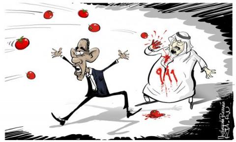 США и Саудовская Аравия. Дру…