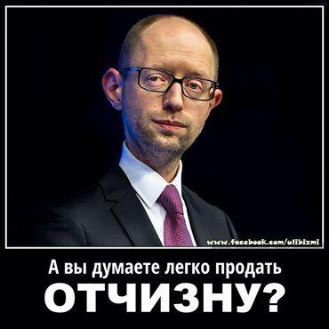 Посол Великобритании рассказала о рисках для Украины, если депутаты не примут Госбюджет-2016 - Цензор.НЕТ 4949