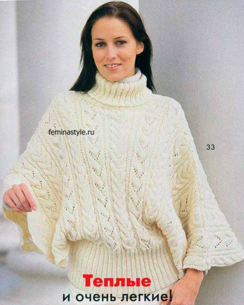 "Пуловер с рукавами ""летучая мышь"""