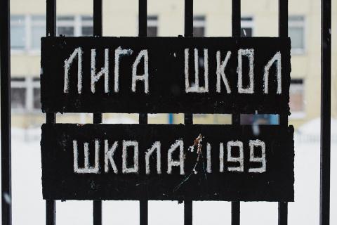 Московские учителя-педофилы …