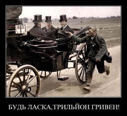 Дождется ли Украина своего Миклухо-Маклая?