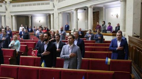 Почему в Раде воруют уже даже помощники депутатов. «Страна», Украина