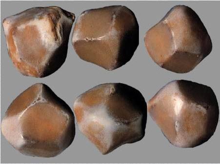 Народные средства от камней в желчном пузыре