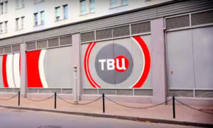 Литва запретила вещание российского телеканала ТВЦ из-за Жириновского