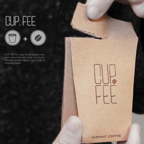 Каким должен быть стаканчик для кофе?