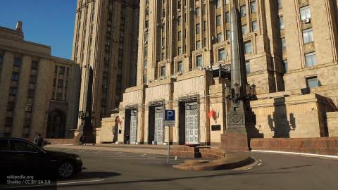 В МИД России назвали давлени…