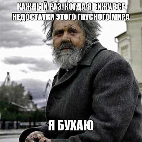 Владимир дед