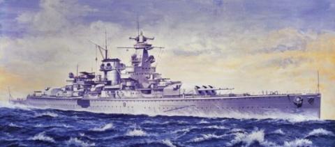 Невероятный морской бой: фаш…