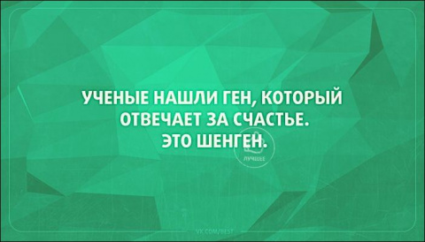 """Веселые """"аткрытки"""")"""