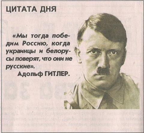ЛЮДИ И ИЗГОИ или послесловие к  Невзорову Саше.