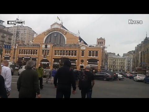 Чем зарабатывают на жизнь простые киевские неонацисты?!