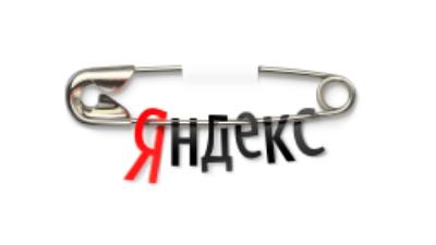 Против «Яндекса» могут возбудить дело за рекламу азартных игр