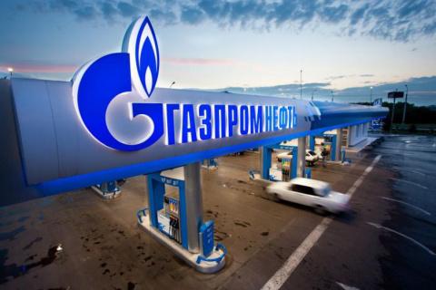 «Газпром нефть» разместила биржевые облигации на 25 миллиардов рублей