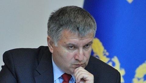 Аваков: у Киева есть «конкре…