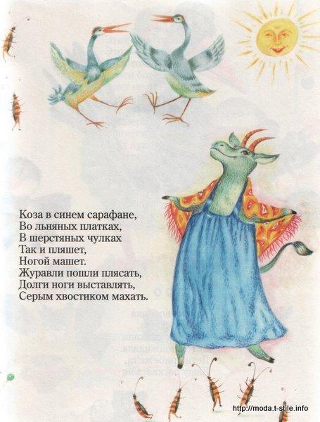 Валентина Чикалова
