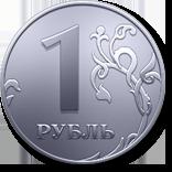 """★ Курс рубля стремительно падает... можно подождать, когда Вашим сбережениям наступит """"трындец"""", а можно и..."""