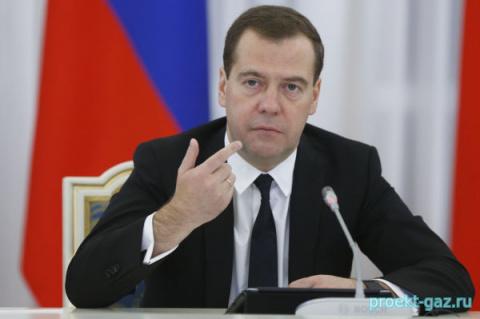 Премьер-министр Медведев: РФ…