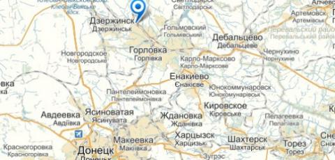 "Обстрел КПП ""Майорск"""