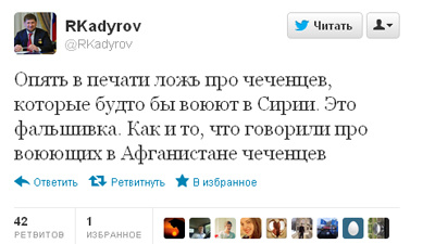 Twitter президента Чечни вос…