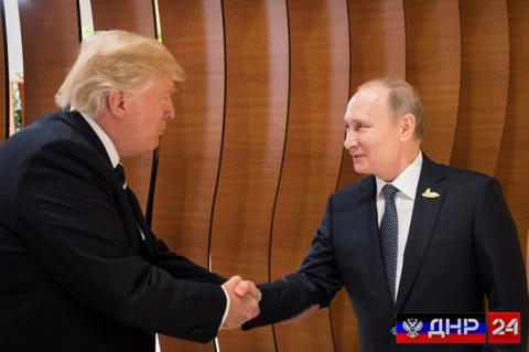 Встреча Трампа и Путина зако…