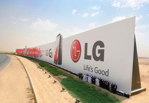 Билборд LG официально признан самым большим в мире