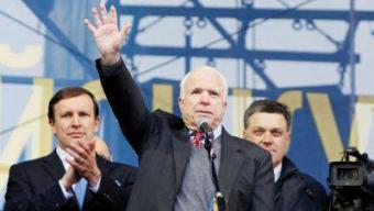 Прекращение войны на Донбасс…